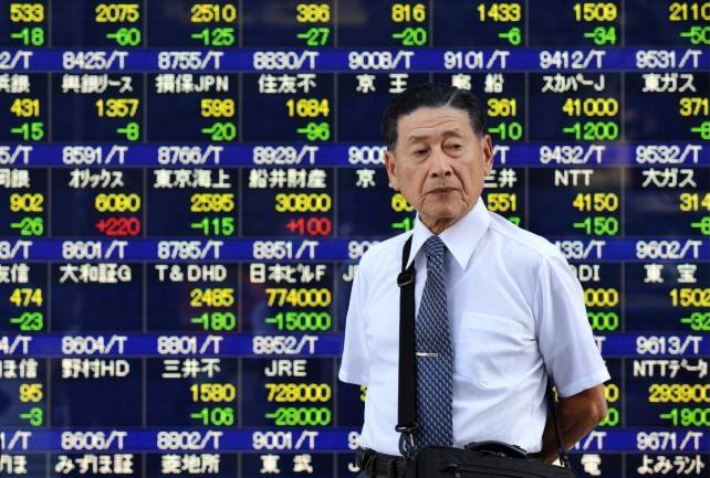 Premercado   Bolsas mundiales al alza ante ganancias corporativas favorables en EE. UU.