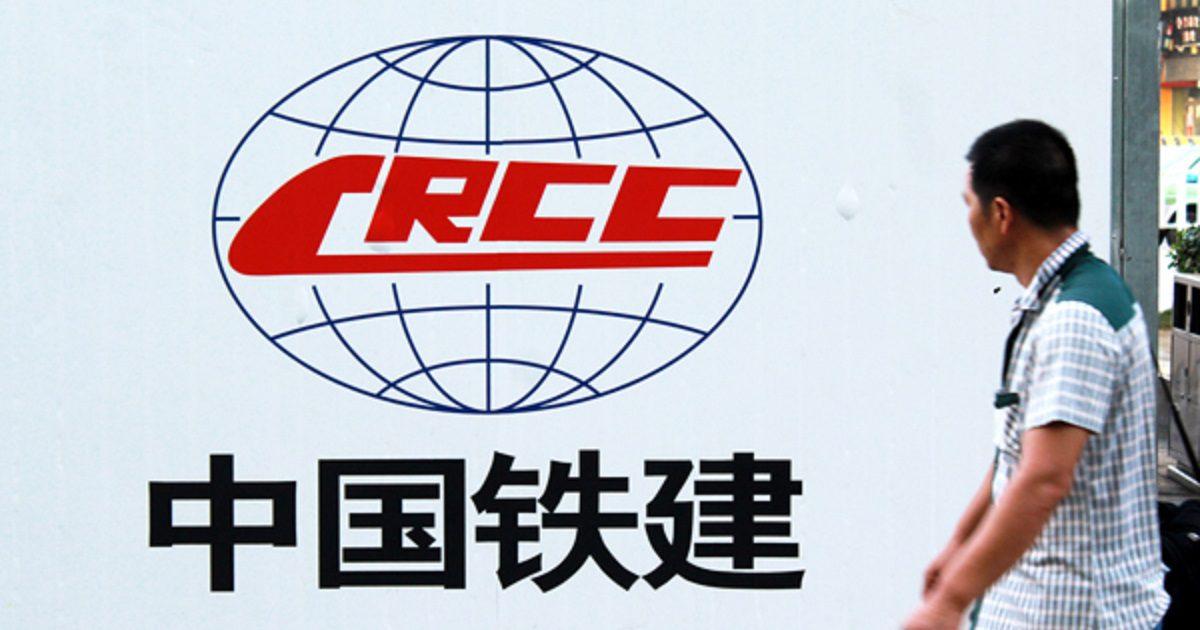 China Railway Construction Corporation (Foto China Daily)